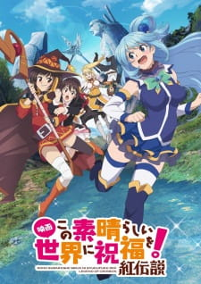 KONOSUBA -God's blessing on this wonderful world!- Legend of Crimson