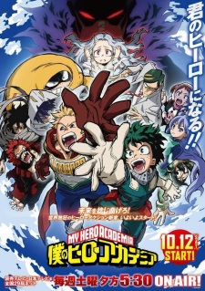 My Hero Academia Sezona 4