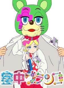 Welcome to Irabu's Office