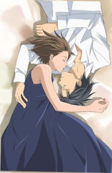 Nodame Cantabile: Finale – Mine to Kiyora no Saikai