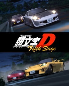 Initial D Fifth Stage