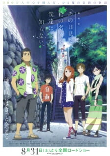 Anohana: The Flower We Saw That Day The Movie