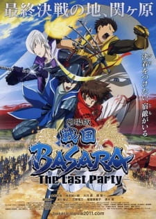 Sengoku Basara – Samurai Kings: The Movie
