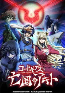 Code Geass: Akito the Exiled – The Brightness Falls