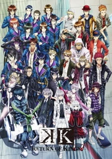 K-Project: Return of Kings