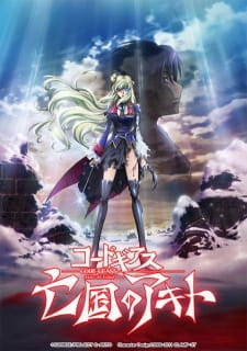 Code Geass: Akito the Exiled – To Beloved Ones