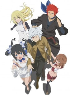 Is It Wrong to Try to Pick Up Girls in a Dungeon? OVA