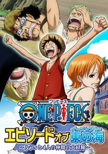 One Piece: Episode of East Blue – Luffy to 4-nin no Nakama no Daibouken