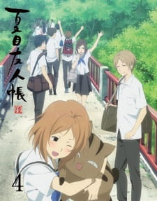 Natsume's Book of Friends Roku Specials