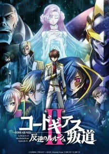 Code Geass: Lelouch of the Rebellion II – Transgression
