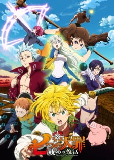 The Seven Deadly Sins: Revival of the Commandments