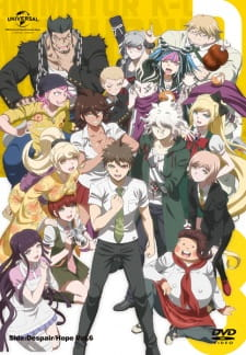 Danganronpa 3: The End of Hope's Peak High School – Hope Arc