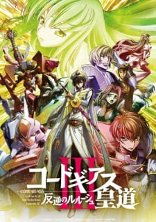 Code Geass: Lelouch of the Rebellion III – Glorification