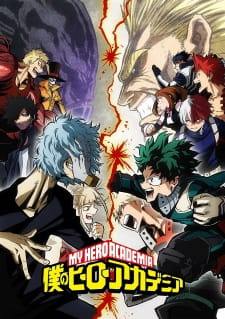 My Hero Academia Sezona 3