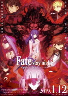 Fate/stay night: Heaven's Feel – II. Lost Butterfly