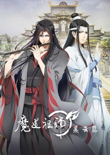 Mo Dao Zu Shi 2nd Season