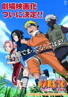 Naruto OVA – Hidden Leaf Grand Sports Festival