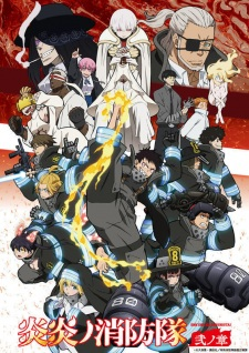 Fire Force (Sezona 2)