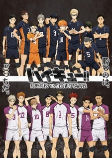 Haikyu!! 3rd Season