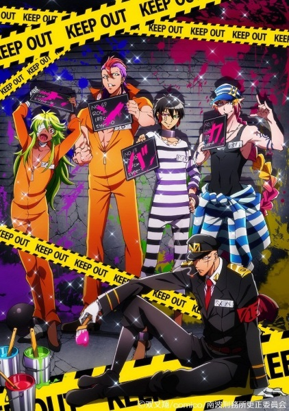 Nanbaka: Idiots with Student Numbers!