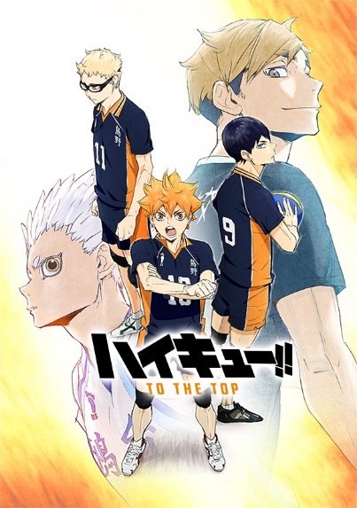Haikyu!! 4th Season