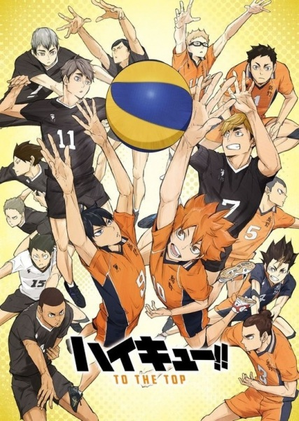 Haikyu!! 5th Season