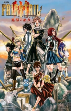 Fairy Tail Movie 1: Houou no Miko – Hajimari no Asa