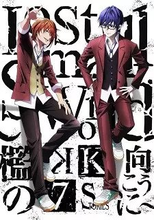 K: Seven Stories Movie 4 – Lost Small World – Ori no Mukou ni