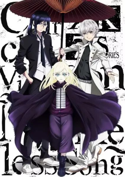 K: Seven Stories Movie 6 – Circle Vision – Nameless Song